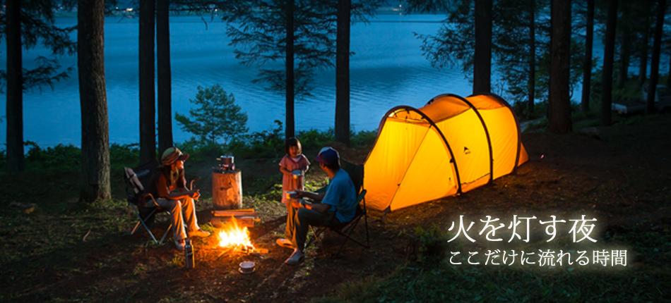 長野県木崎湖,キャンプ場,焚き火,直火