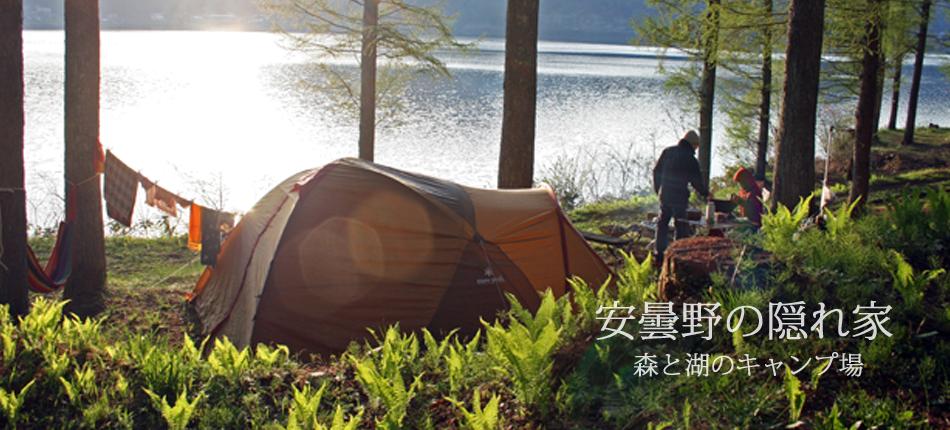 長野県,木崎湖,キャンプ場
