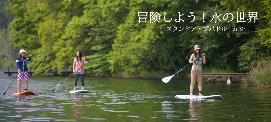長野県,木崎湖,SUP,スタンドアップパドルボード